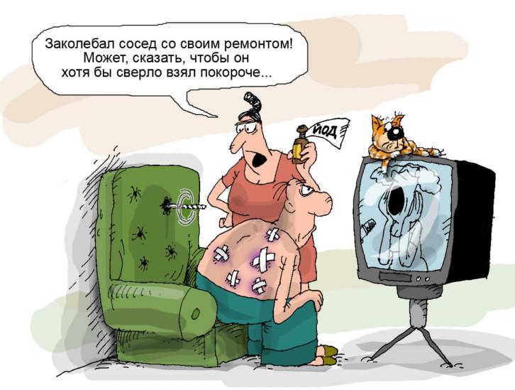 Николай Крутиков. Лето - пора ремонтов.