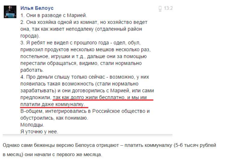 """С сайта агентства """"Между строк"""" https://mstrok.ru/avtorskie_kolonki/bychkov-egor/patriot-za-umerennuyu-platu-ilya-belous.html"""