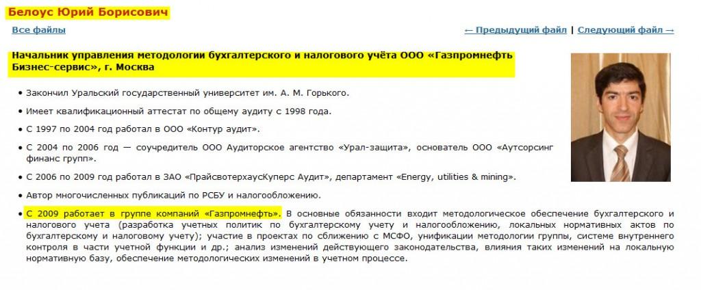 Юрий Белоус - реклама по состоянию на 22ю07.2015