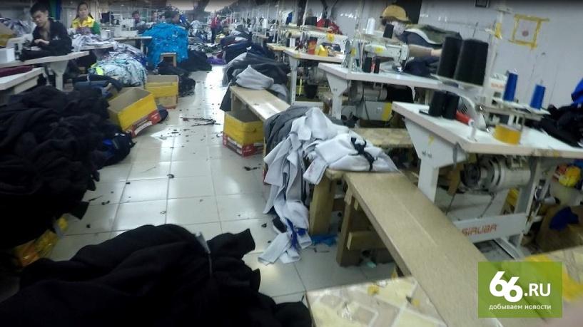 Швейная фабрика в Ревде