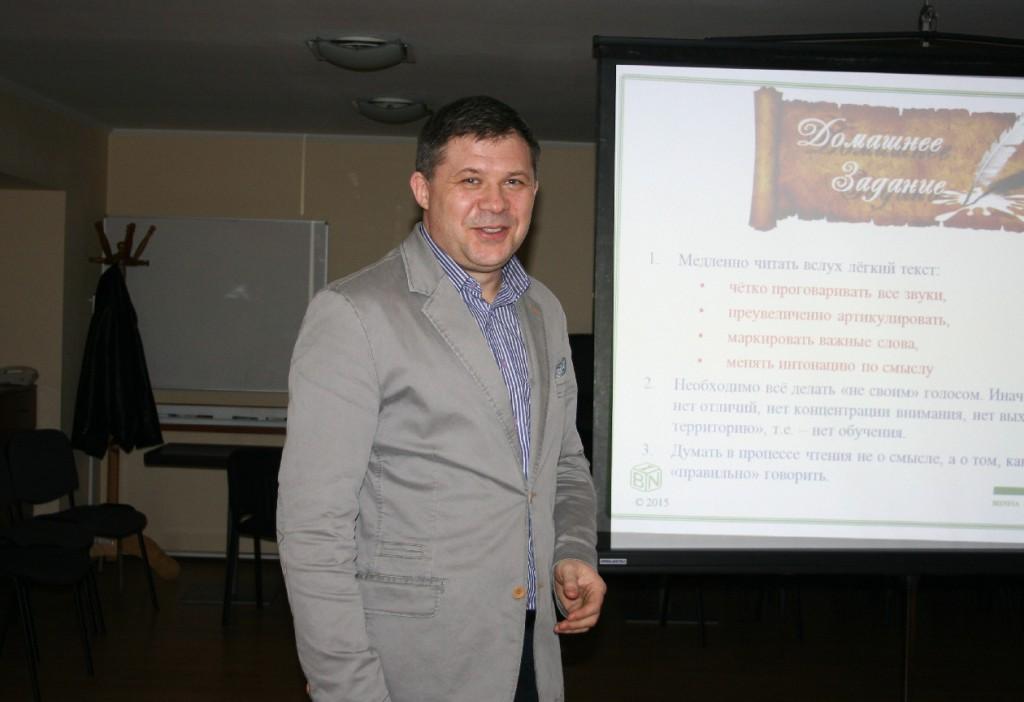 Бизнес-тренеры и консультанты из Латвии Константин Белкин и Евгенией Фирсов 2