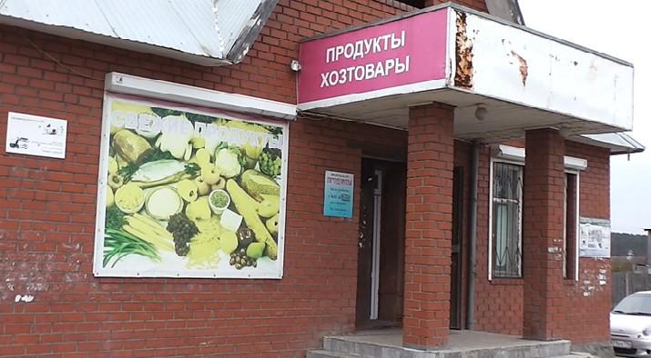 Полиция стреляла в Бобровском 2